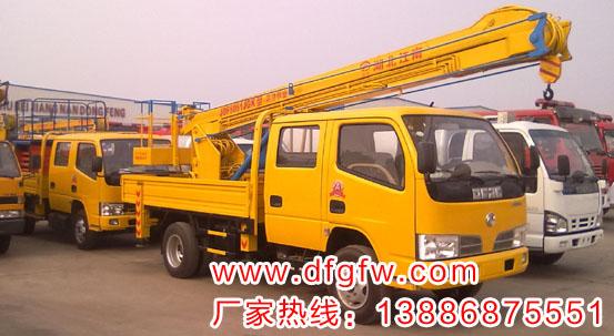 东风13.5米高空作业车