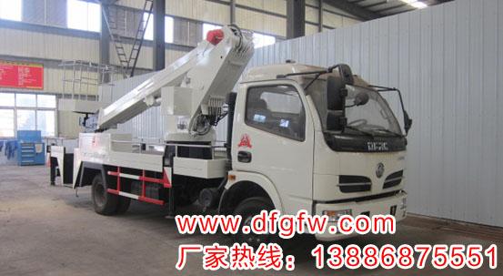 东风20米直臂式高空作业车