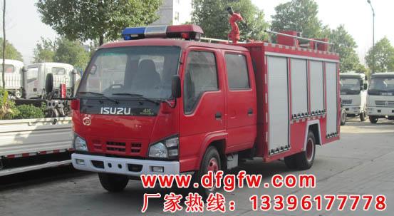 庆铃600P3.5吨水罐消防车