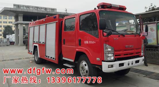 庆铃700P4吨水罐消防车