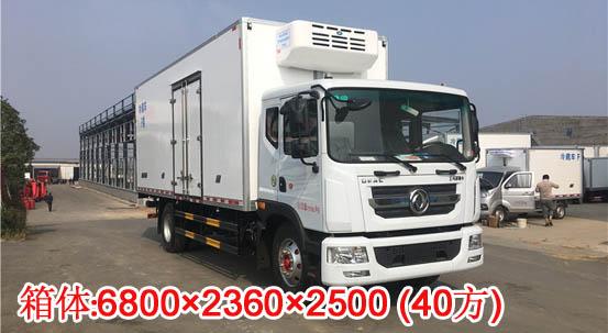 东风D9冷藏车6.8米